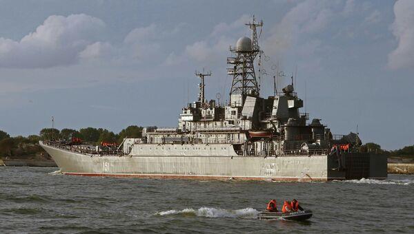 Десантный корабль Азов. Архивное фото