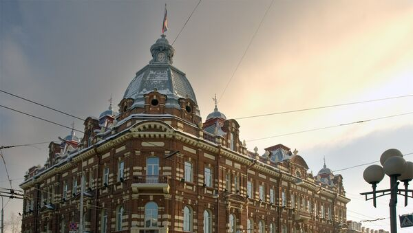 Мэрия города Томска