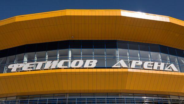 Концертно-спортивный комплекс Фетисов-Арена во Владивостоке. Архивное фото.