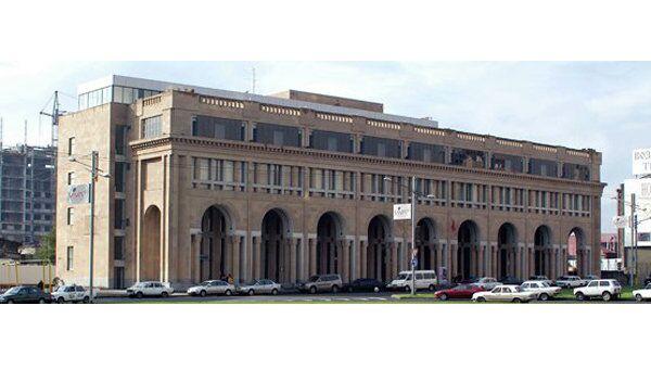 Дом Москвы в Ереване, архивное фото