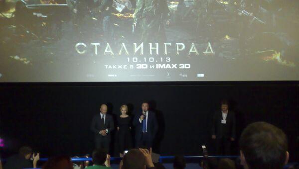 Премьера фильма Сталинград в Волгограде, фото с места событий