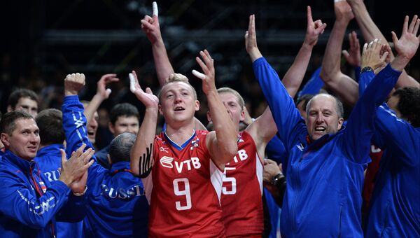 Волейбол. Чемпионат Европы. Мужчины. Финальный матч