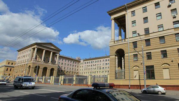 Здание Главного управления внутренних дел по городу Москве. Архивное фото