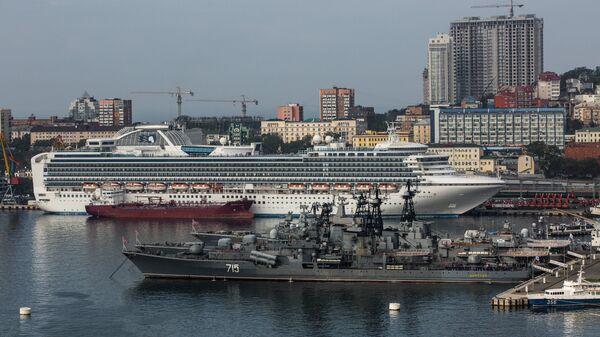 Diamond Princess во Владивостоке