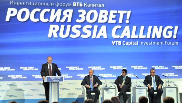 В.Путин на инвестиционном форуме ВТБ Капитал Россия зовет!, архивное фото