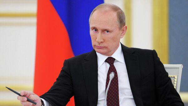 Путин на заседании Совета при президенте РФ по культуре и искусству, фото с места события