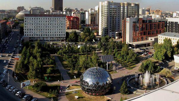 Виды Новосибирска. Архивное фото