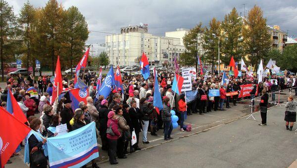 Митинг профсоюзов в Красноярске