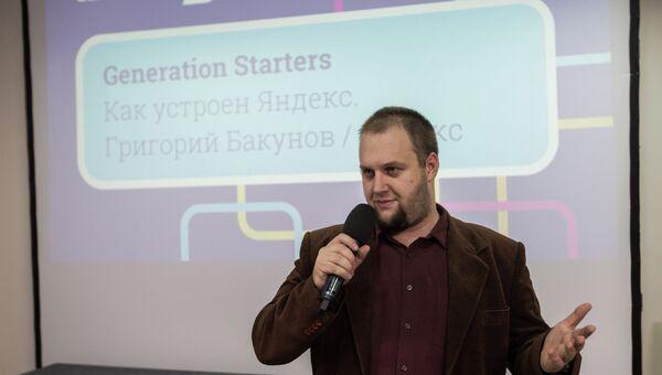 Григорий Бакунов (Яндекс)