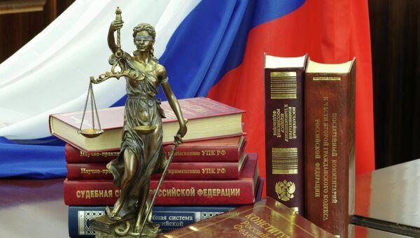 Юридическая литература. Архивное фото