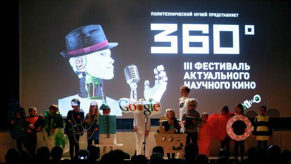 III Фестиваль актуального научного кино 360˚