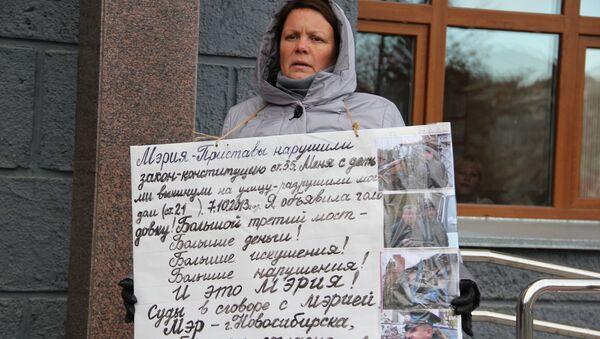 Светлана Воложанина, дом которой снесли в районе строительства третьего моста через Обь в Новосибирске