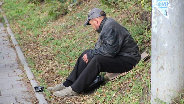 Нищие во Владивостоке