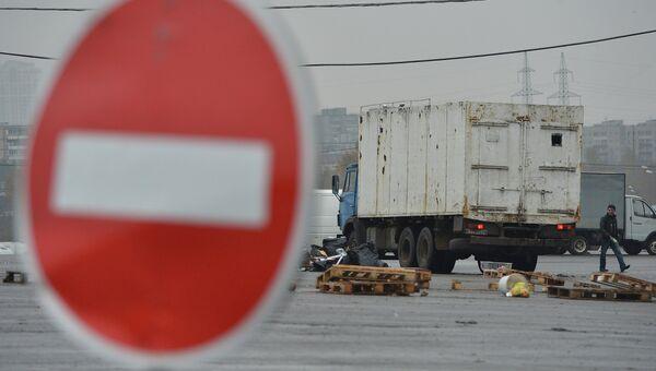 Закрывшийся рынок при овощебазе Новые Черемушки в Бирюлево. Архивное фото