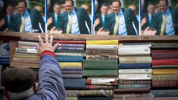 Подготовка к выборам президента Грузии. Архивное фото