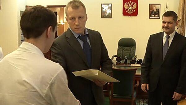 Москвичу вручили миллион рублей за помощь в раскрытии убийства в Бирюлево