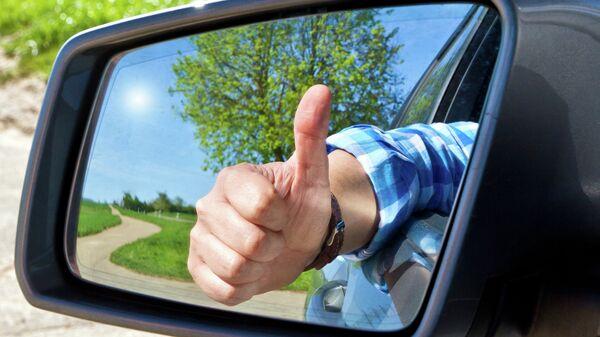 Жест водителя