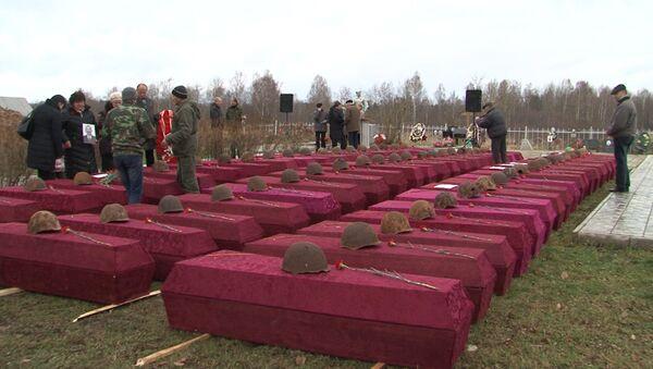 Останки воинов ВОВ с почестями захоронили на мемориале подо Ржевом