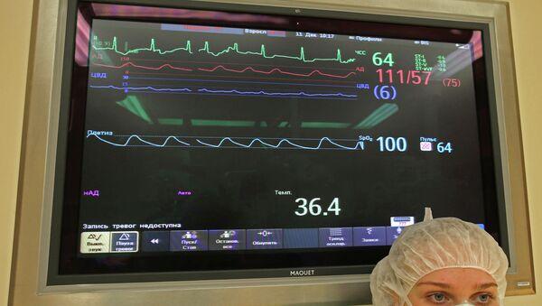 Медицинский экран. Архивное фото
