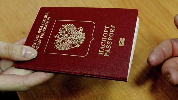 Заграничный паспорт гражданина РФ. Архивное фото