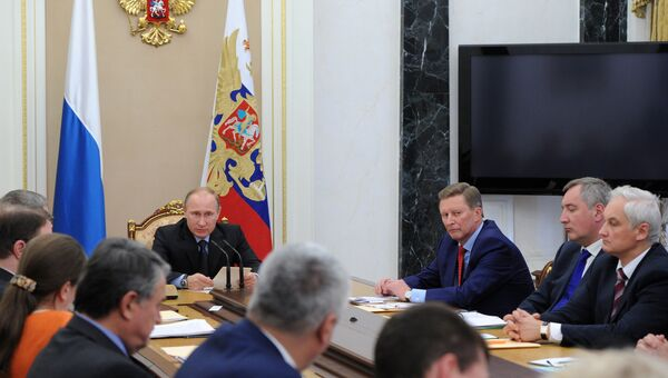В. Путин провел заседание Совета по противодействию коррупции. Фото с места события