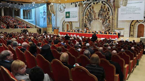 XVII Всемирный русский народный собор