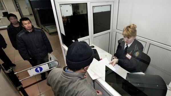 Паспортный контроль на пограничном пункте пропуска Полтавка