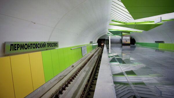 Станция Московского метрополитена Лермонтовский проспект