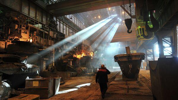 Закрытие мартеновской печи на заводе Тагмет