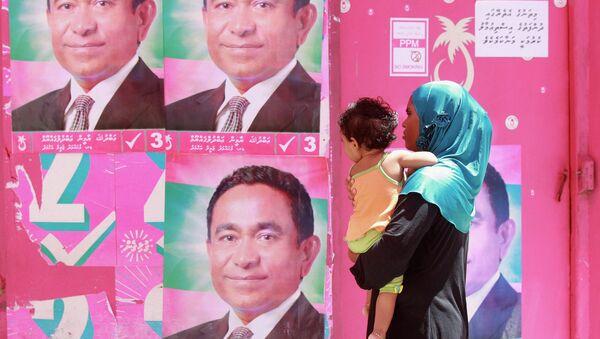 Подготовка к выборам на Мальдивах