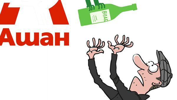 Безалкогольный Ашан