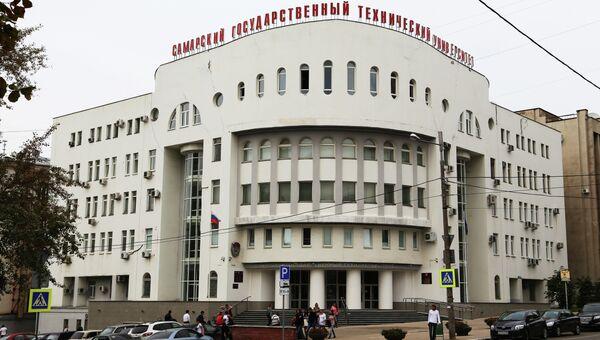 Самарский государственный технический университет. Архивное фото