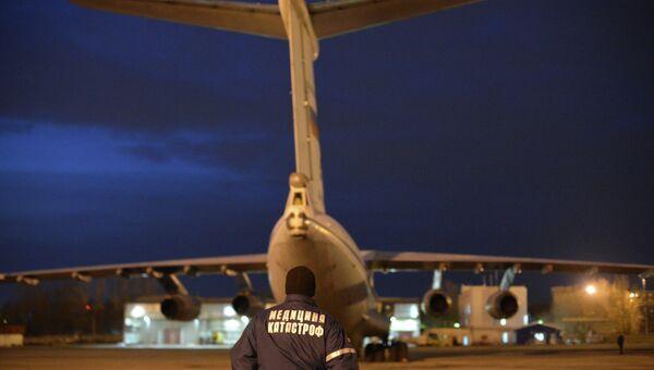 Самолет с гуманитарной помощью прибыл из России в Сирию. Архивное фото