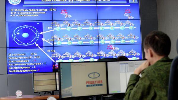 В командном пункте управления глобальной навигационной спутниковой системой (ГЛОНАСС). Архивное фото