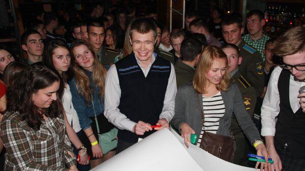 Международный день студента в Петербурге, событийное фото