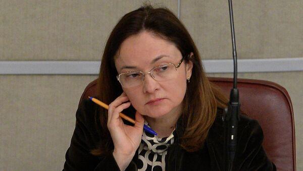 Глава Центрального банка РФ Эльвира Набиуллина. Архивное фото