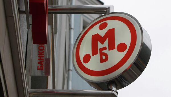 Логотип Мастер-банка. Архивное фото