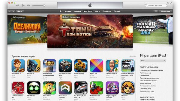 Чарты российского App Store: 11-17 ноября