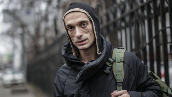 Художник Петр Павленский. Архивное фото