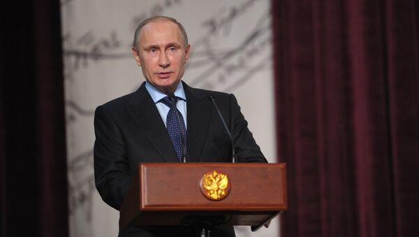 В.Путин принял участие в Российском литературном собрании, фото с места событий