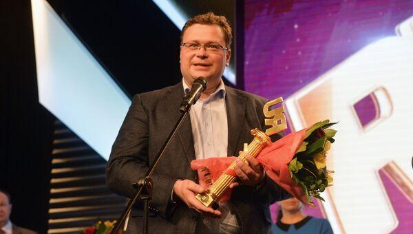 Николай Бирюков на X торжественной церемонии вручения Премии Рунета 2013