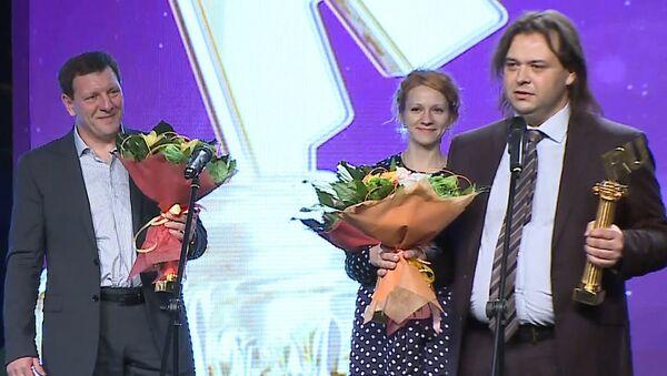 Премия Рунета: церемония награждения и слова победителей