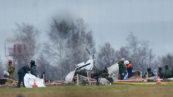 Авиакатасторофа в Казани