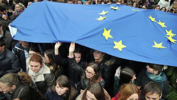 Студенческий митинг во Львове за вступление в ЕС, архивное фото