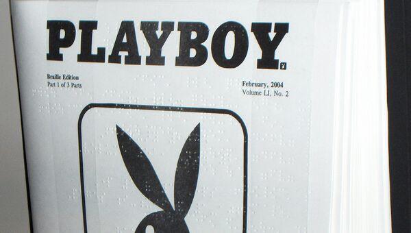 Номер журнала Playboy