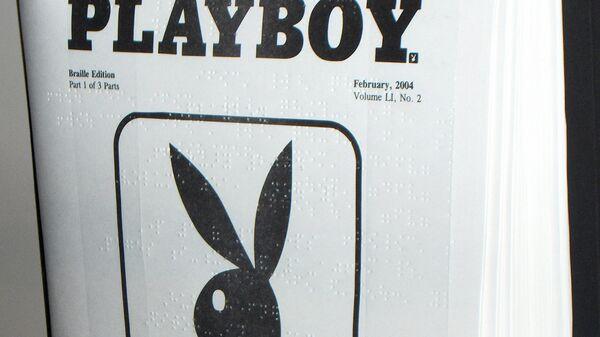 Номер жунала Playboy с азбукой Брайля, приналежавший певцу Рэю Чарльзу