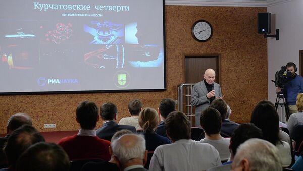 Обсуждение фильма на Курчатовском четверге