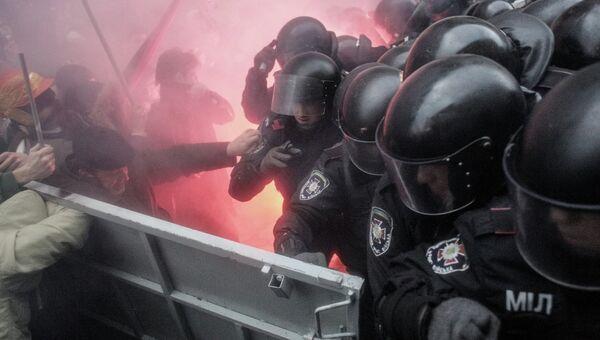 Акция сторонников евроинтеграции Украины. Фото с места событий
