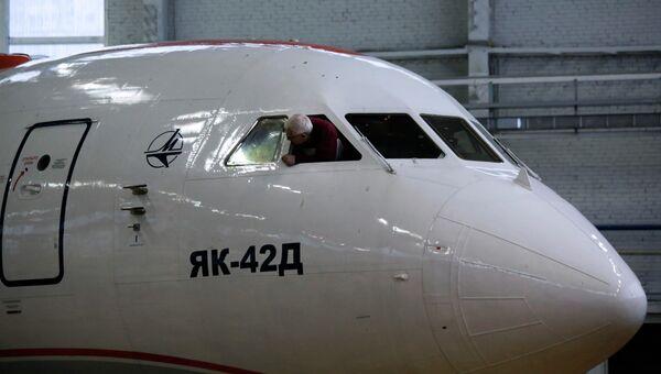 Многоцелевой самолет-лаборатория Як-42Д Росгидромет, архивное фото