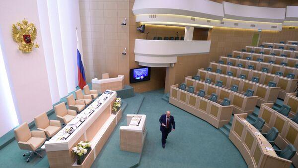 Зал заседаний Совета Федерации Федерального собрания РФ.